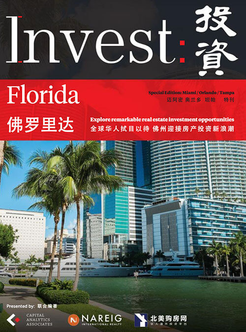 Invest: Florida 2016, Chinese Edition